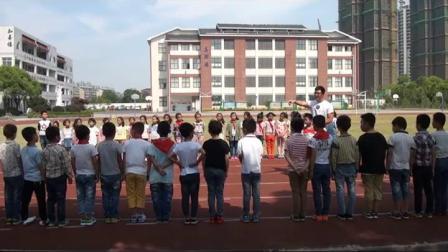 《快速跑》优质课(二年级体育,姚翔)
