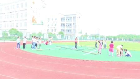《立定跳远》科教版三年级体育,徐娟