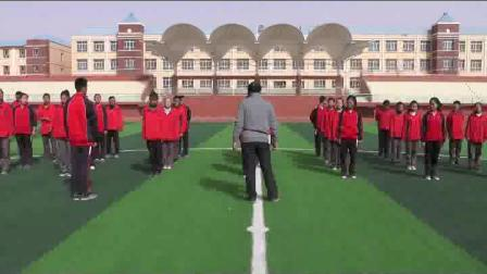 《足球基本技术》人教版初一体育与健康,董杰