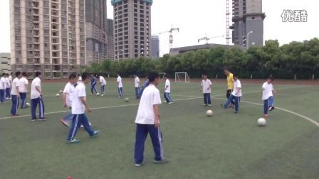《足球-脚背正面,内侧踢球》人教版初一体育与健康,丁联磊