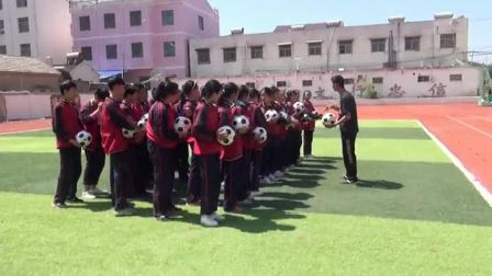 《足球-脚背正面,内侧踢球》人教版初一体育与健康,陈巍课