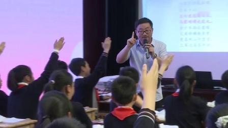《七律-长征》第七届小学语文教学大赛-车飞-部编版五年级语文优质课视频