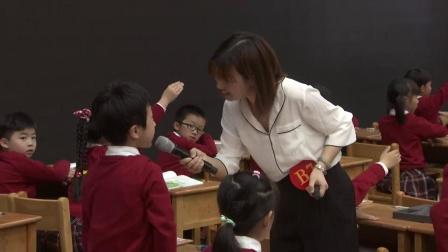 《荷叶圆圆》第七届小学语文教学大赛-顾志宏-部编版一年级语文优质课视频