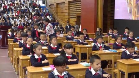 《我是一只小虫子》第七届小学语文教学大赛-刘余-部编版二年级语文优质课视频