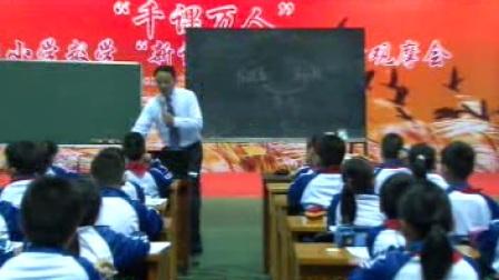 《近似数》小学数学四年级优质课视频-郑桂元