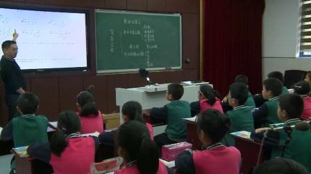 人教版数学五上《简易方程》整理与复习 课堂教学视频实录-毛锐刚