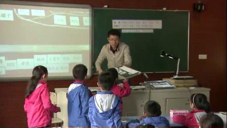 人教版数学三上《数学广角―集合》课堂教学视频实录-徐超