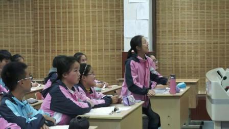人教版英语九年级Unit14SectionA课堂教学视频实录-何萍