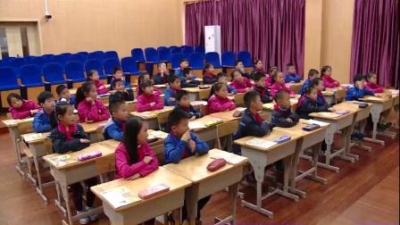 人教版英语三上第五单元PartB《Let's learn& Let's do》课堂教学视频实录-王晶晶