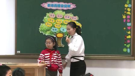 浙教版品德与社会三上《我来画棵家庭树》课堂教学视频实录-褚萍萍