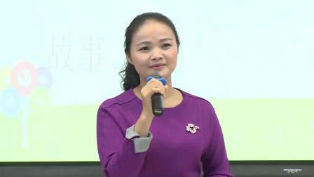 广东省第六届班主任能力大赛-小学-梁红老师