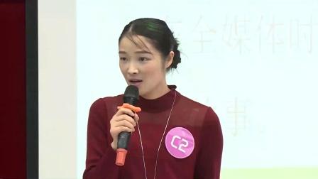 广东省第六届班主任能力大赛-小学-孙章玉老师
