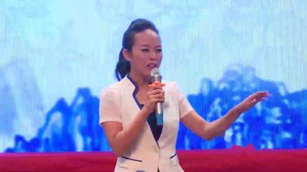 广东省第六届班主任能力大赛-中职-肖娟老师