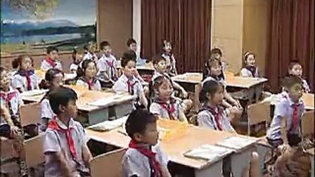 《万以内数的认识与读写》上海市小学数学优质课大赛各区第一名