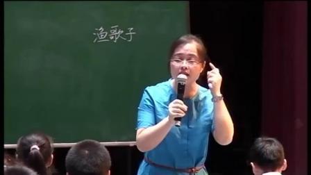 《渔歌子》人教版语文四年级-臧琴老师-2018江苏省第十九届小学语文获奖视频