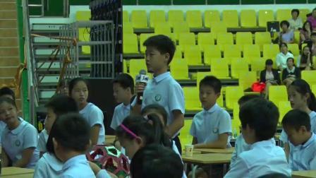 《多面体教学》台湾洪雪芬 第十二届全国小学数学核心素养获奖视频