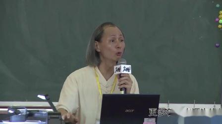《台湾小学数学的课程目标及其落实》台湾李源顺 第十二届全国小学数学核心素养获奖视频