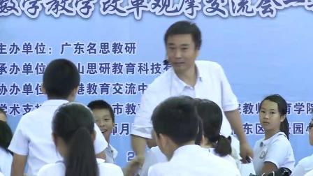 《不一样的测算》张宏伟 第十二届全国小学数学核心素养获奖视频