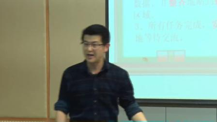 教科版小学科学四上《温度与气温》课堂教学视频实录-陈华统