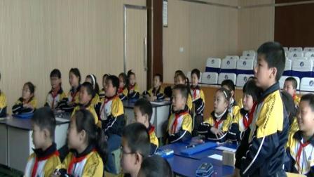 教科版小学科学五上4.5《运动与摩擦力》课堂教学视频实录-王芳
