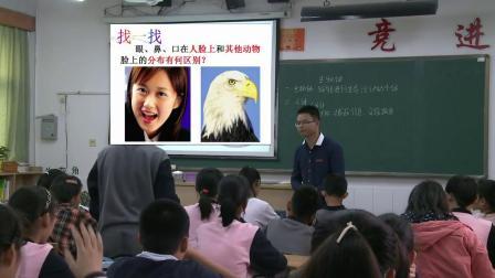 华师大版科学七上4.1《生物体》课堂教学视频实录-岑玺
