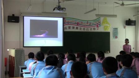 人音版初中音乐《鱼美人》课堂教学视频实录-王姿懿