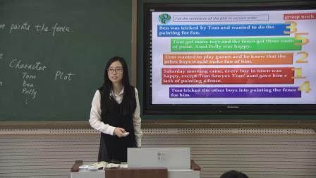 九年级英语《The adventures of Tom》课堂教学视频实录-杨扬