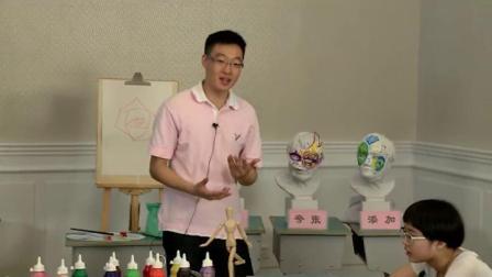 湘教版美术八年级《扮靓生活的花卉纹样》课堂教学视频实录-李天甲