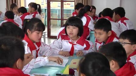 小学心理健康《坚持就是胜利》课堂教学视频实录-张璐彦