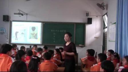 《身体的正确姿势》重庆版体育三年级,秦福红