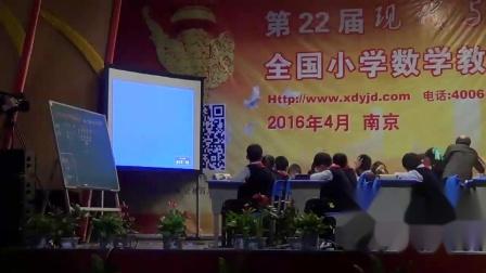 《植树问题》小学数学四年级名师公开课-全国第22届小学数学教学研讨观摩会-俞正强