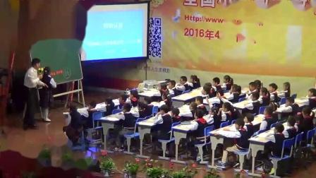 《倍的认识》小学数学二年级名师公开课-全国第22届小学数学教学研讨观摩会-刘松