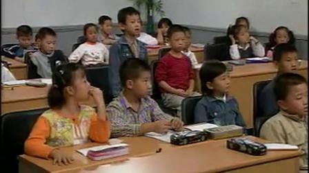 《葡萄沟》二年级语文名师公开课视频-窦桂梅