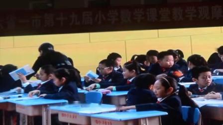 《面积和面积单位》小学数学三年级-邱艳萍-六省一市小学数学教学大赛