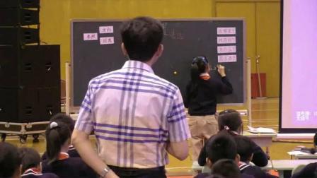 《确定位置》小学四年级数学名师公开课视频-苏明强