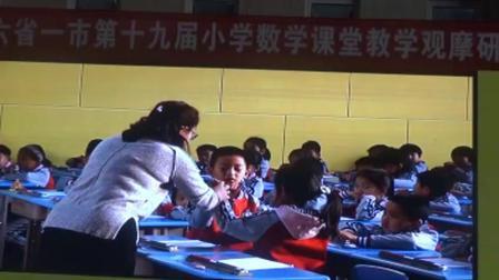 《20以内加法》小学数学一年级-六省一市小学数学教学大赛-李燕