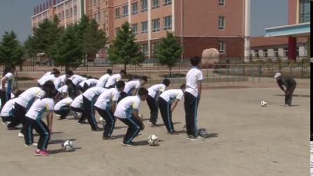 《足球脚内侧踢球》初一体育,刘维