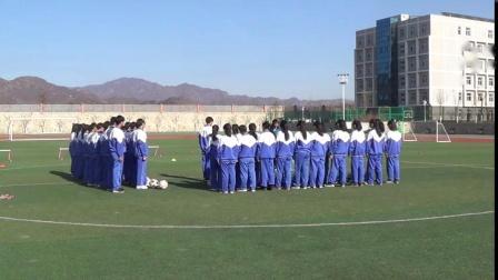 《足球-脚内侧踢球》人教版初一体育与健康,承德市县级优课