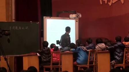 《平均数的再认识》小学数学名师优质课视频-高丛林