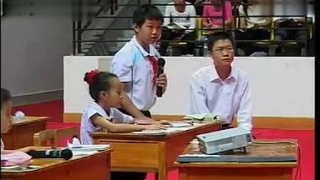 《三角?#25991;?#35282;和》小学数学名师优质课视频-特级教师潘小明