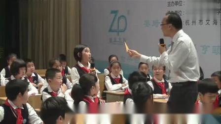 《三角?#25991;?#35282;和》小学数学名师优质课视频-顾志能