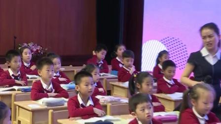《棉花姑娘》第七届小学语文教学大赛_邓素姗_部编版一年级