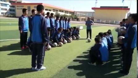 《足球-脚内侧踢球》人教版初一体育与健康,马尚福
