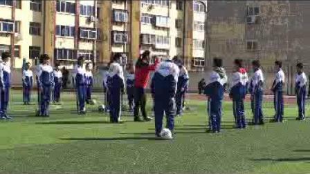 《足球-脚内侧踢球》人教版初一体育与健康,李飞