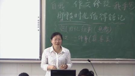 �K教版(2016)�Z文九年�《作文修改》�n堂���-�利�
