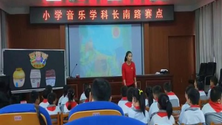 湘教版一年级音乐听赏《三只小猪》课堂教学视频