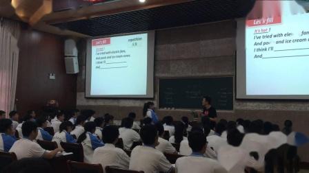 初中英语《It's hot》百人千场名师送教活动课视频