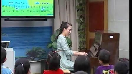 湘教版一年级音乐唱一唱《太阳》教学视频
