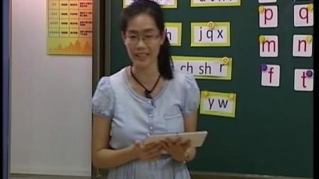 人教部编版语文一上《语文园地二 声母复习课》课堂实录-黎倩茹