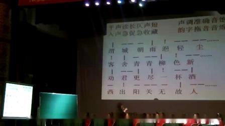 《蓼莪》语文诗经名师教学视频-陈琴-和美课堂第十二届全国小学语文教学观摩会